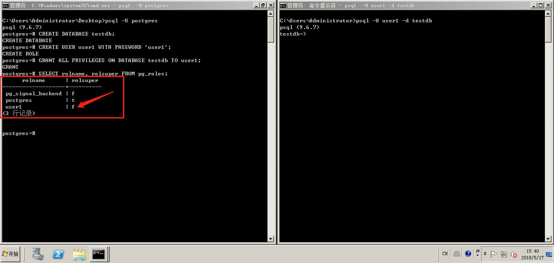 PostgreSQL-rce-1