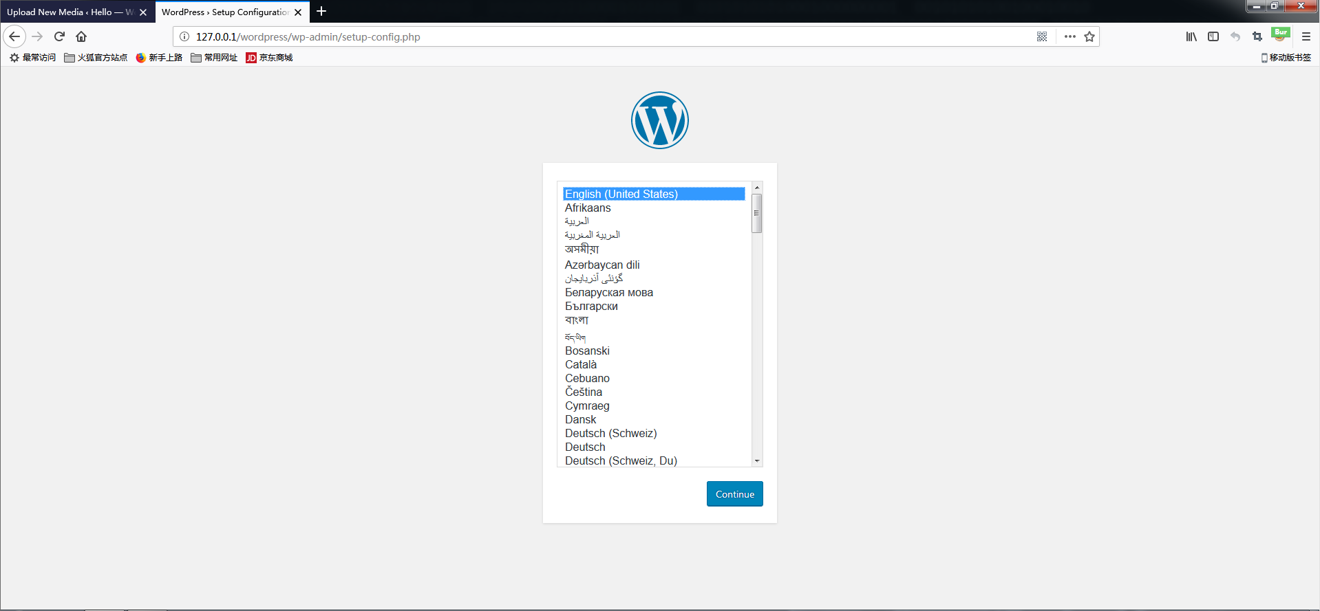 wordpress-file-delete-10