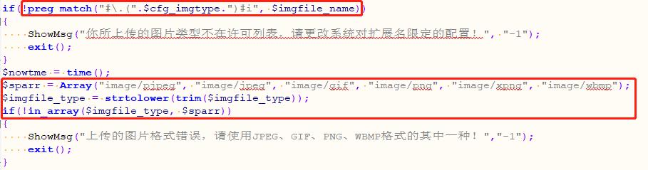 dede-file-upload-bypass-2