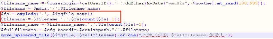 dede-file-upload-bypass-3