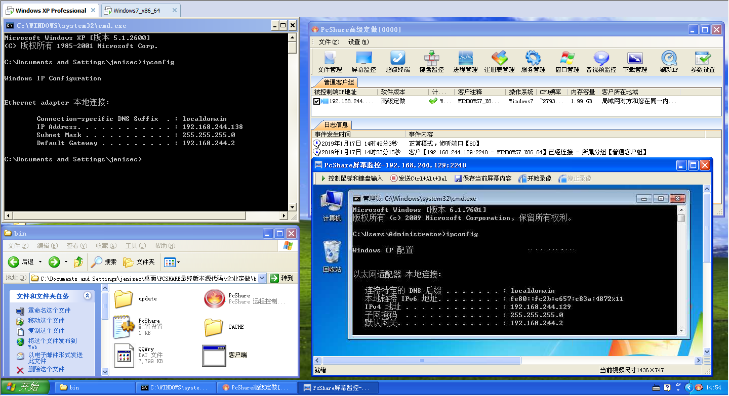 pcshare-compile-16