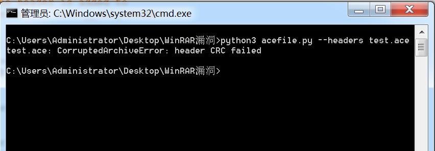 WinRAR-Code-Execution-10