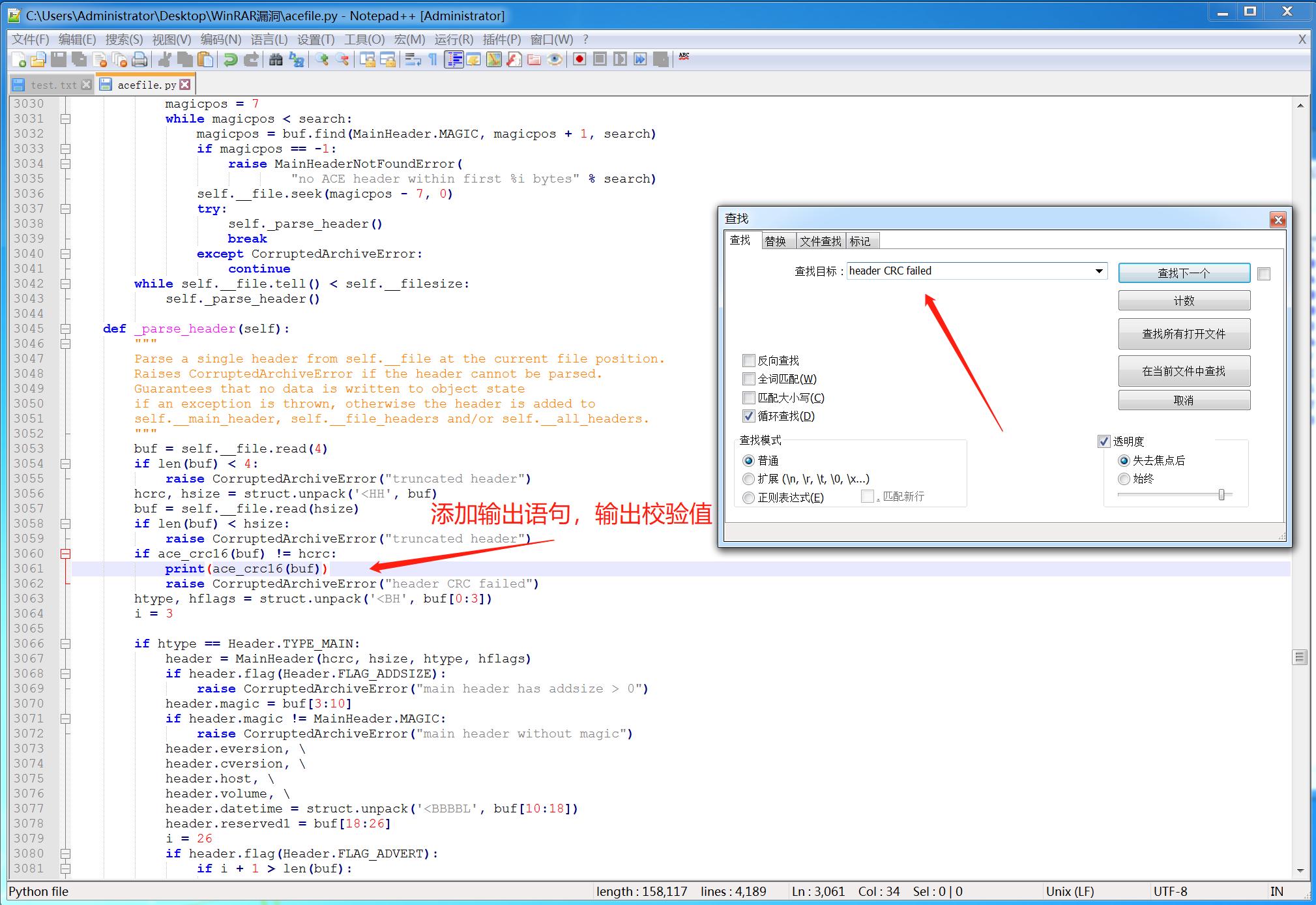WinRAR-Code-Execution-11