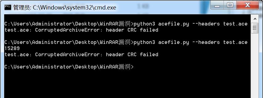 WinRAR-Code-Execution-12
