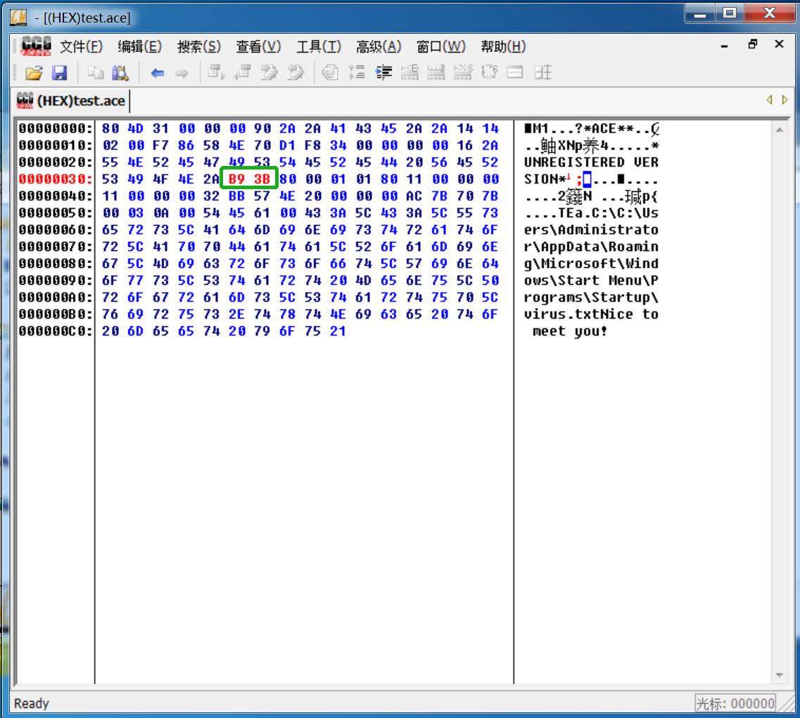 WinRAR-Code-Execution-13