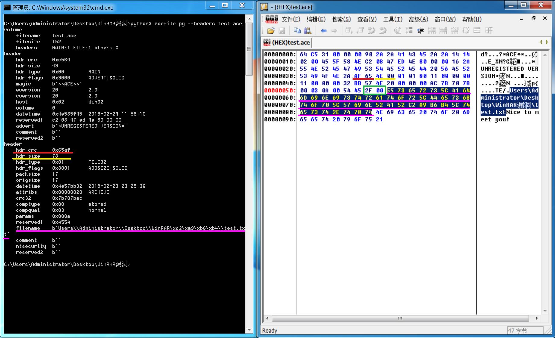WinRAR-Code-Execution-3