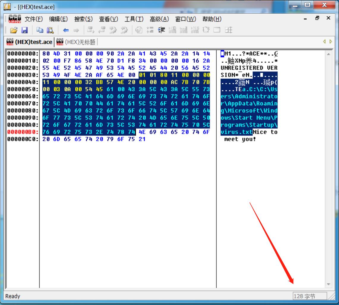 WinRAR-Code-Execution-8